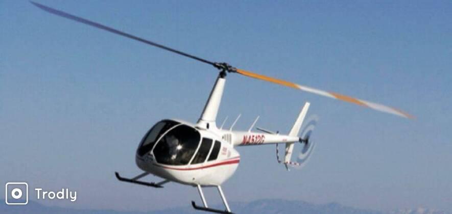 Helicopter Joyride in Delhi