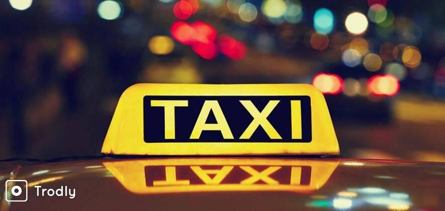 Mumbai Airport Private Transfer: Mumbai City to International Terminal