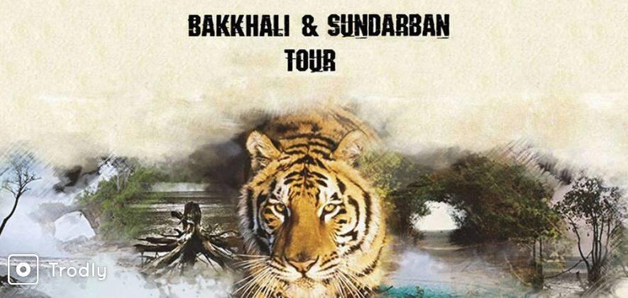 Bakkhali & Sundarban Tour