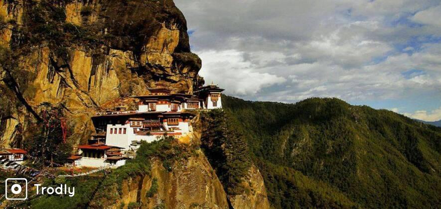 Bhutan Biking Trip